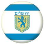 Jerusalem Flag 25mm Fridge Magnet
